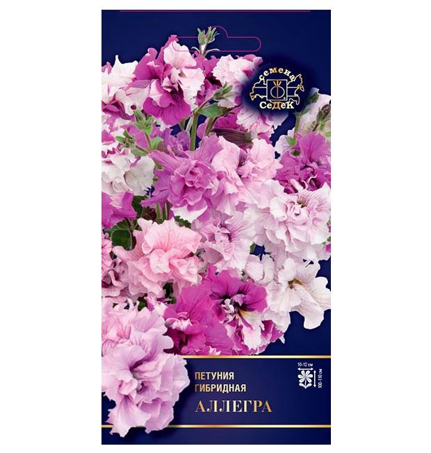 Семена Петуния крупноцветковая Аллегра F1, Смесь, 5 шт, СеДеК по цене 89