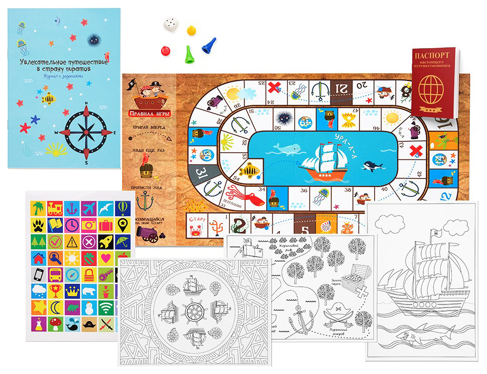 Купить Семейная настольная игра Бумбарам Путешествие к пиратам, Семейные настольные игры