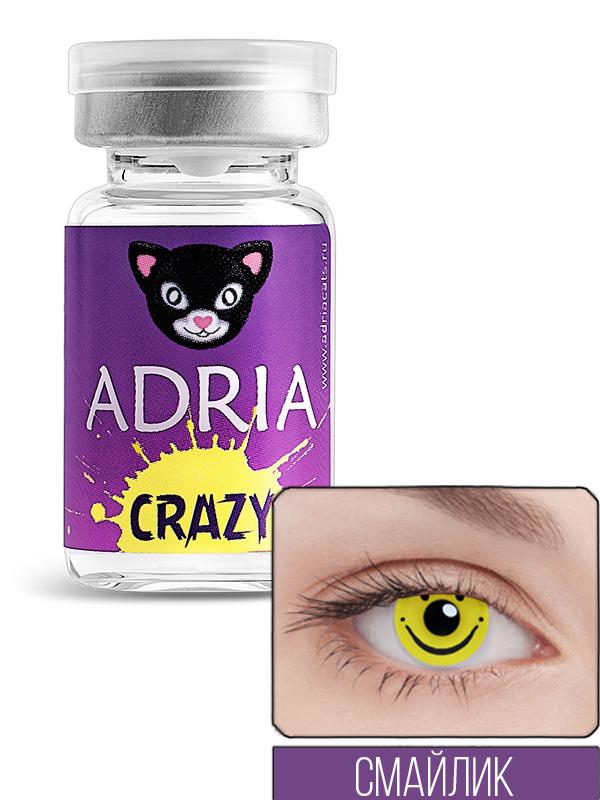 Контактные линзы ADRIA CRAZY 1 линза 0,00 smiley