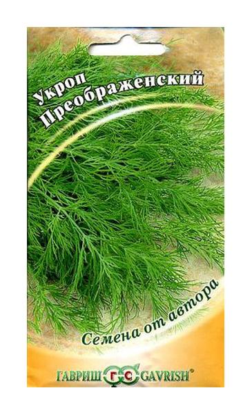 Семена Укроп Преображенский, 2 г Гавриш