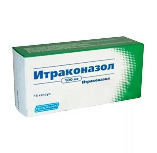 Итраконазол капсулы 100 мг 14 шт.
