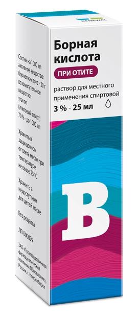 Борная кислота раствор спиртовой 3 % 25 мл