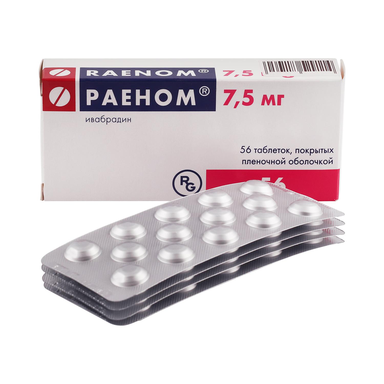 Раеном таблетки, покрытые пленочной оболочкой 7,5 мг 56 шт.
