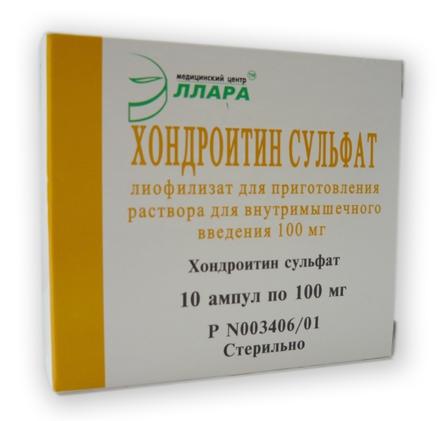 Хондроитин сульфат лиоф.д/р-ра для в/в введ. 100 мг 10 шт.