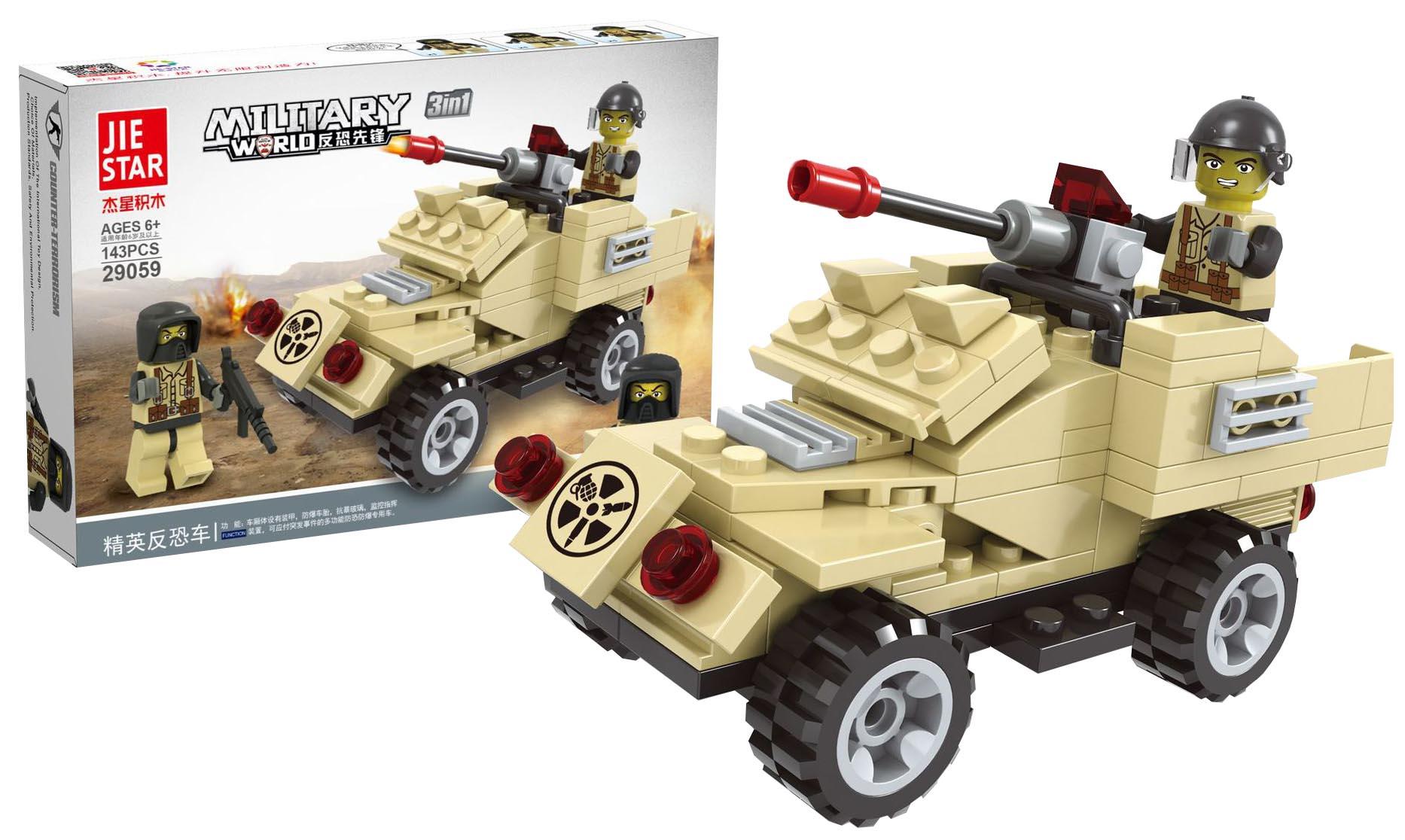 Купить Конструктор пластиковый Jie Star Military World Военный джип с пушкой, 143 детали, Конструкторы пластмассовые
