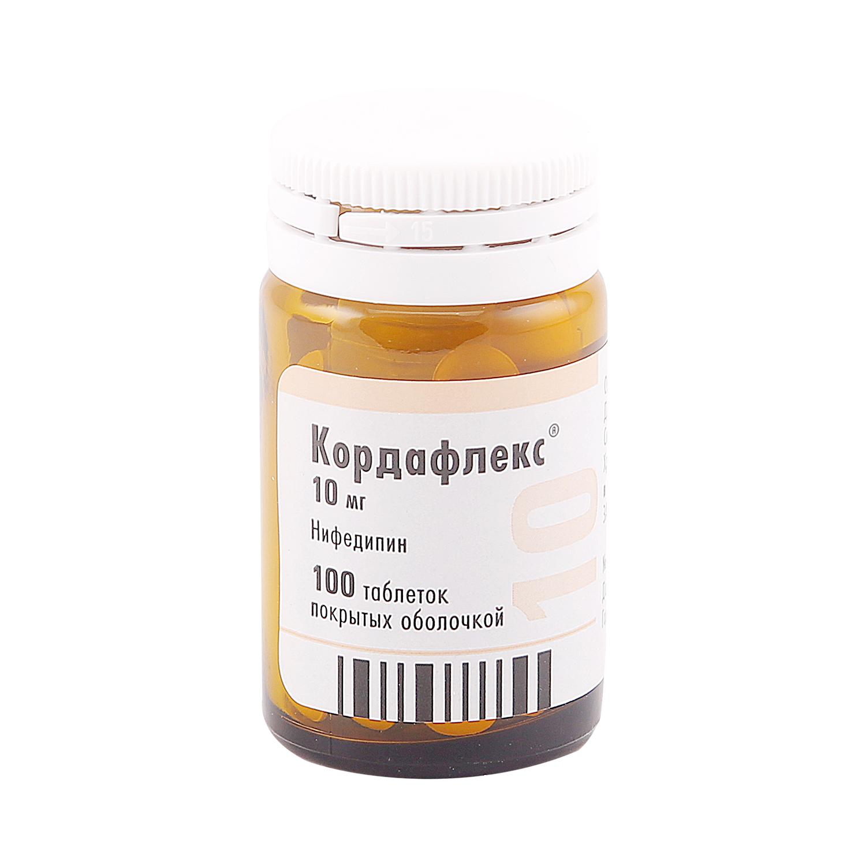 Кордафлекс таблетки 10 мг 100 шт.