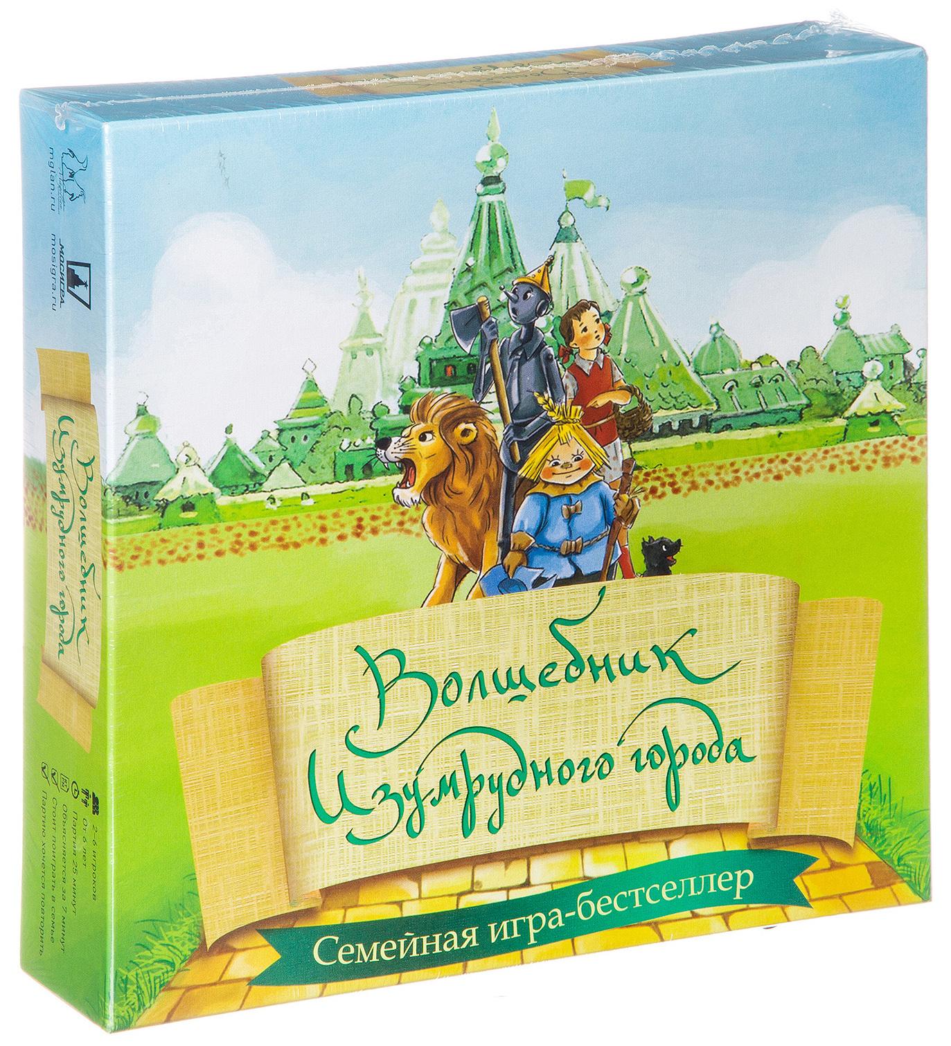Купить Настольная игра Magellan волшебник изумрудного города Magellan 774, Семейные настольные игры