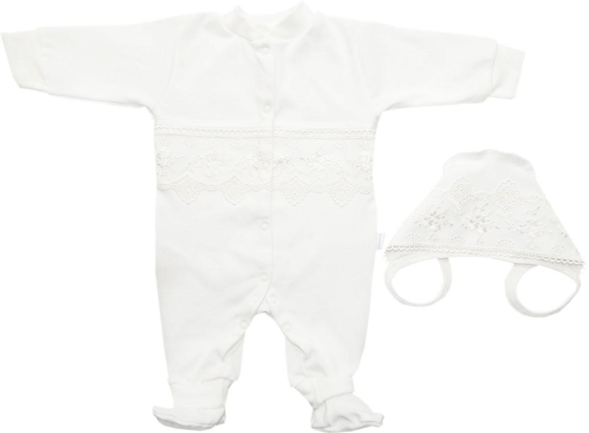 Купить Комплект на выписку Папитто 2 пр. универсальный 31-5292 белый р.56, Комплекты для новорожденных