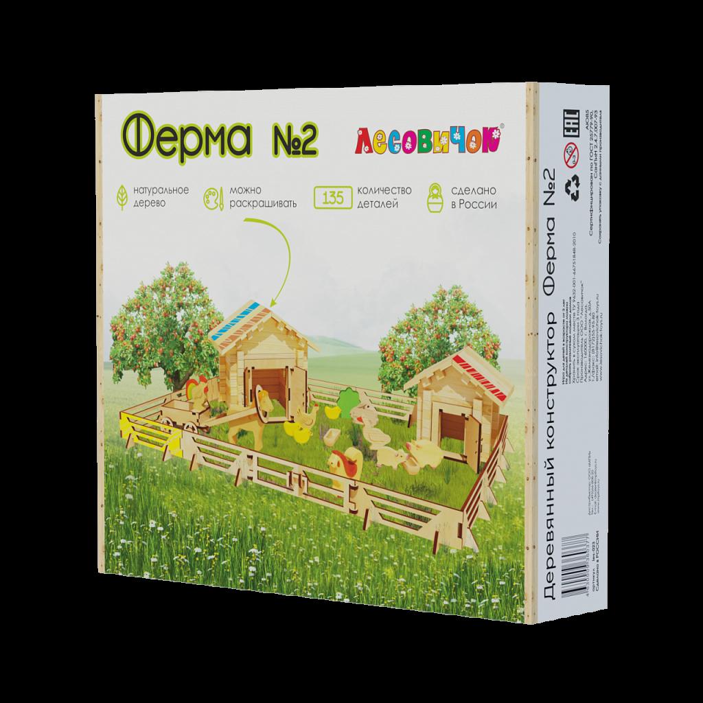 Конструктор ЛЕСОВИЧОК les 023 Ферма №2 набор из 135 деталей