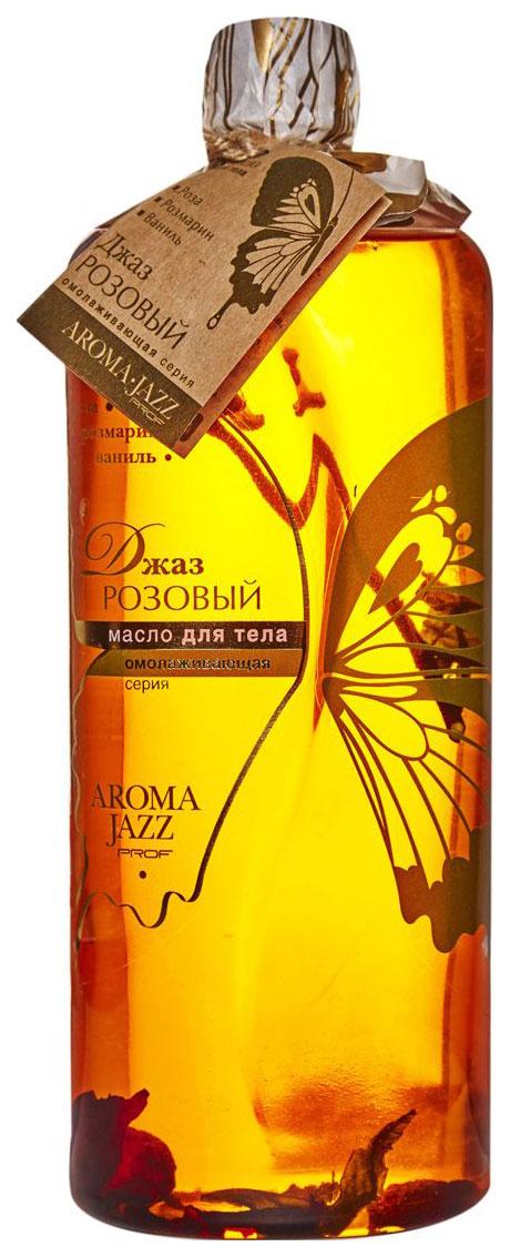 Купить Масло для тела Aroma Jazz Розовый джаз 1 л