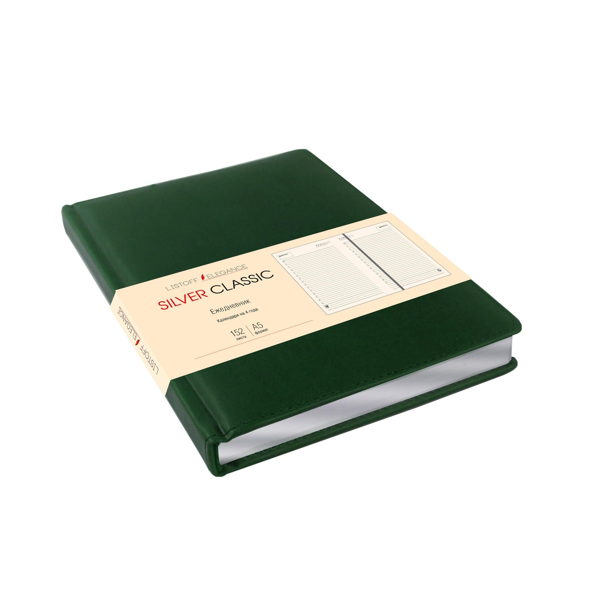 Ежедневник недатированный SILVER CLASSIC А5, 152л,ЕКСК52015204