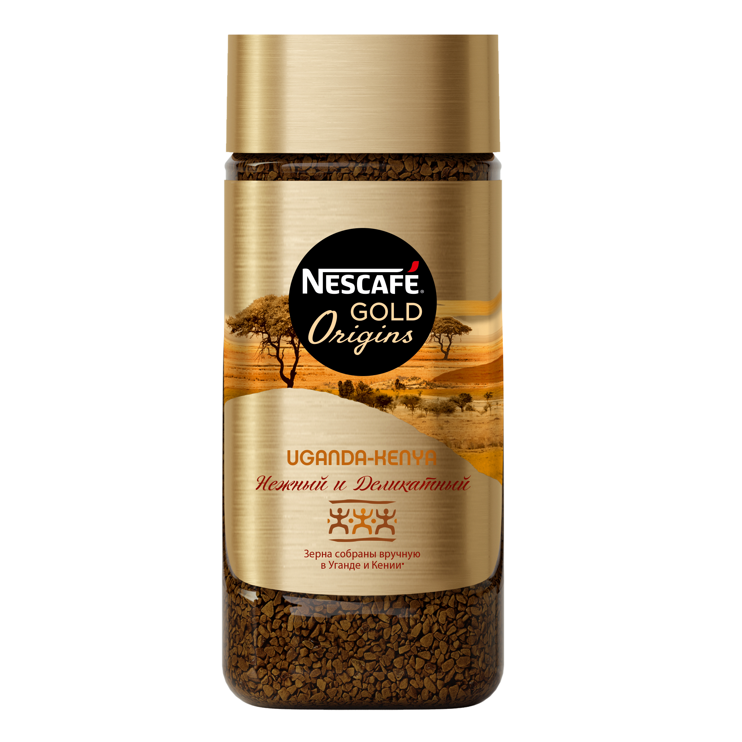 Кофе растворимый Nescafe gold origins Sumatra  Uganda-Kenya стеклянная банка 85 г
