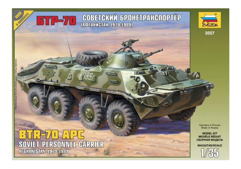 Купить БТР-70 советский (Афганская война), Конструктор Zvezda БТР-70 Советский (Афганская Война), Модели для сборки