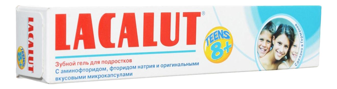 Зубная паста LACALUT 666068 фото