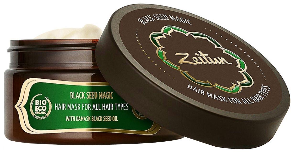 Маска для волос Zeitun Магия черного тмина 200 мл