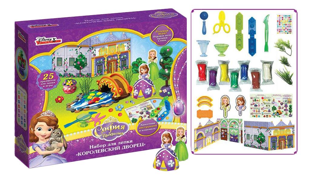 Набор для лепки Королевский дворец Disney София Росмэн 31553
