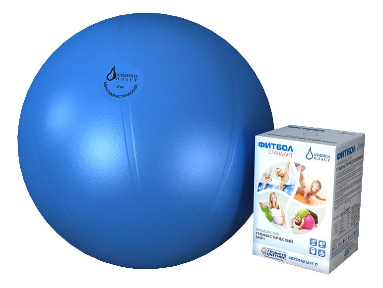 Мяч гимнастический Альпина Пласт Стандарт, голубой, 45 см фото