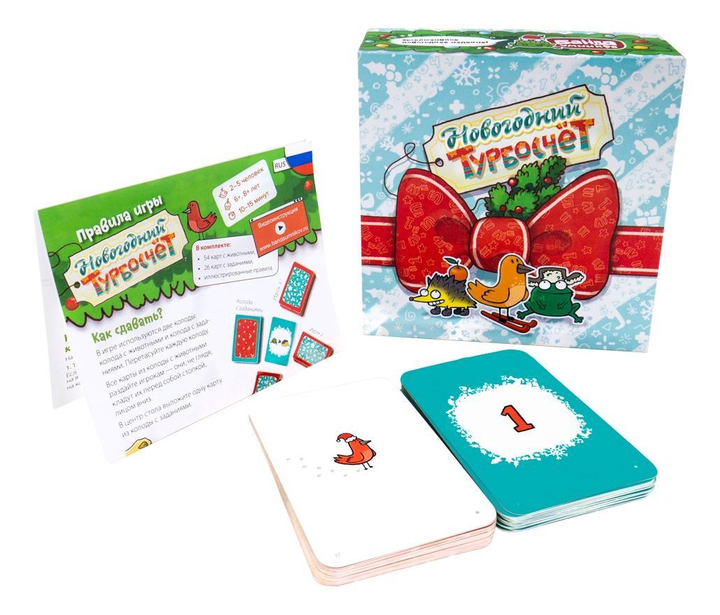 Купить Семейная настольная игра Банда Умников Новогодний Турбосчёт, Семейные настольные игры