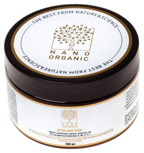 Купить Крем для тела Nano Organic 300 мл, Крем питательный для тела