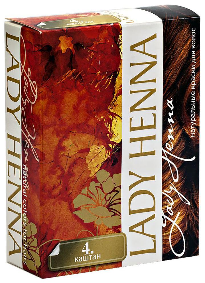 Краска для волос Lady Henna На основе хны Каштановый 6 шт x 10 г