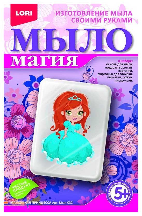 Купить Поделка Лори Мыло Магия Маленькая принцесса Мыл-032, Lori, Рукоделие