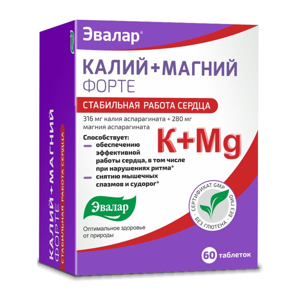 Калий+Магний Форте Эвалар таблетки 60 шт.