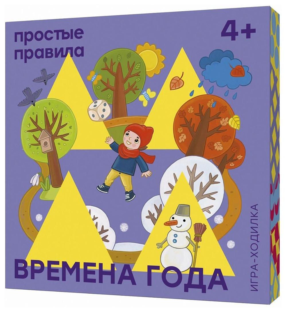 Купить Настольная игра игра для детей Времена года , Chalk and Chuckles, Семейные настольные игры