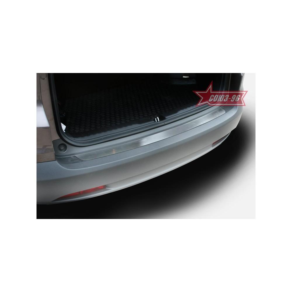Накладка на наружный порог багажника с рисунком, хэтчбек 5d, Mazda 3 2013-2019