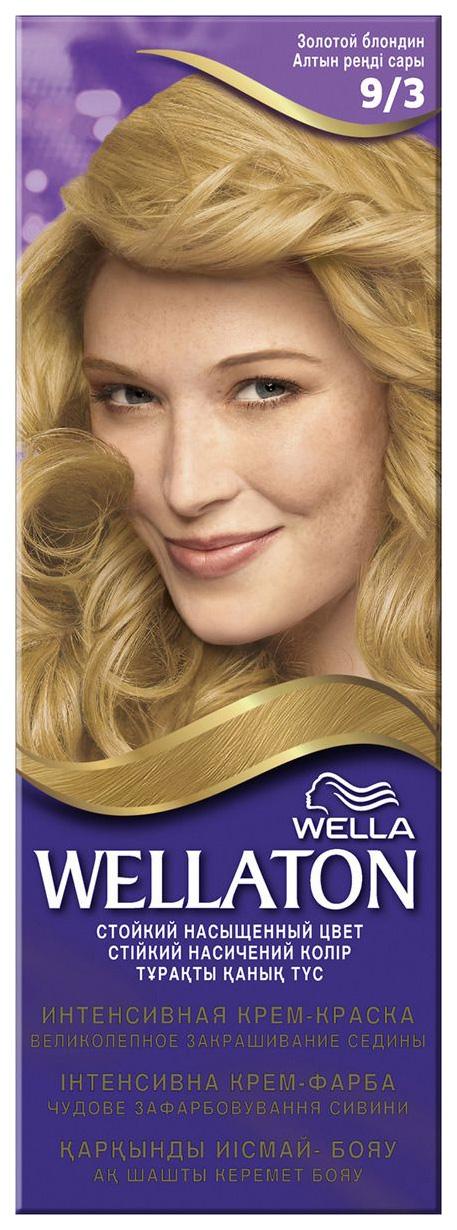 Краска для волос Wella Wellaton 9/3 золотой блондин 110 мл