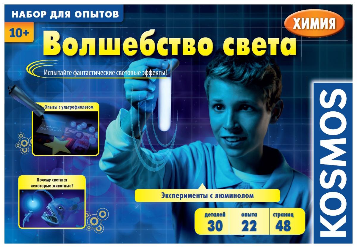 Купить Набор для эксперимента KOSMOS Волшебство света 1617697,