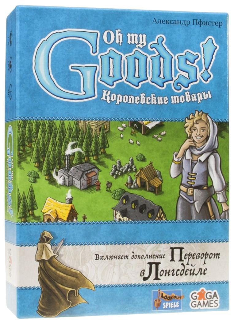 Купить Семейная настольная игра GaGa Games Королевские Товары GG082,