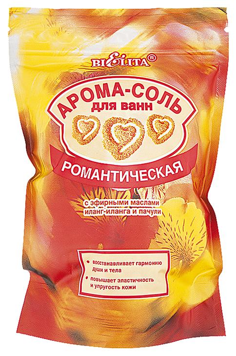 Купить Соль для ванн Белита Арома-соль Романтическая 500 г