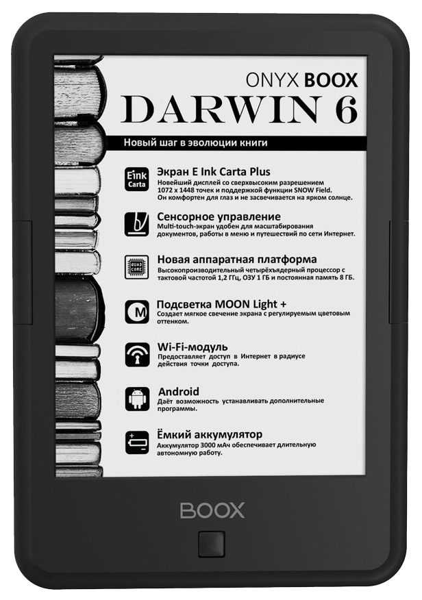 ONYX BOOX DARWIN 6 BLACK