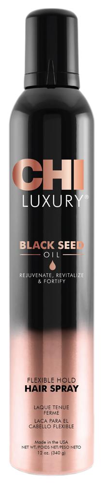 Лак для волос CHI Luxury Black Seed Oil эластичной фиксации 340 мл