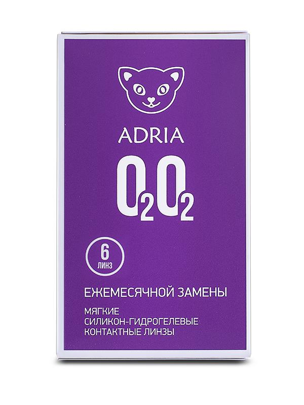 Контактные линзы ADRIA O2O2 6 линз -8,00 фото