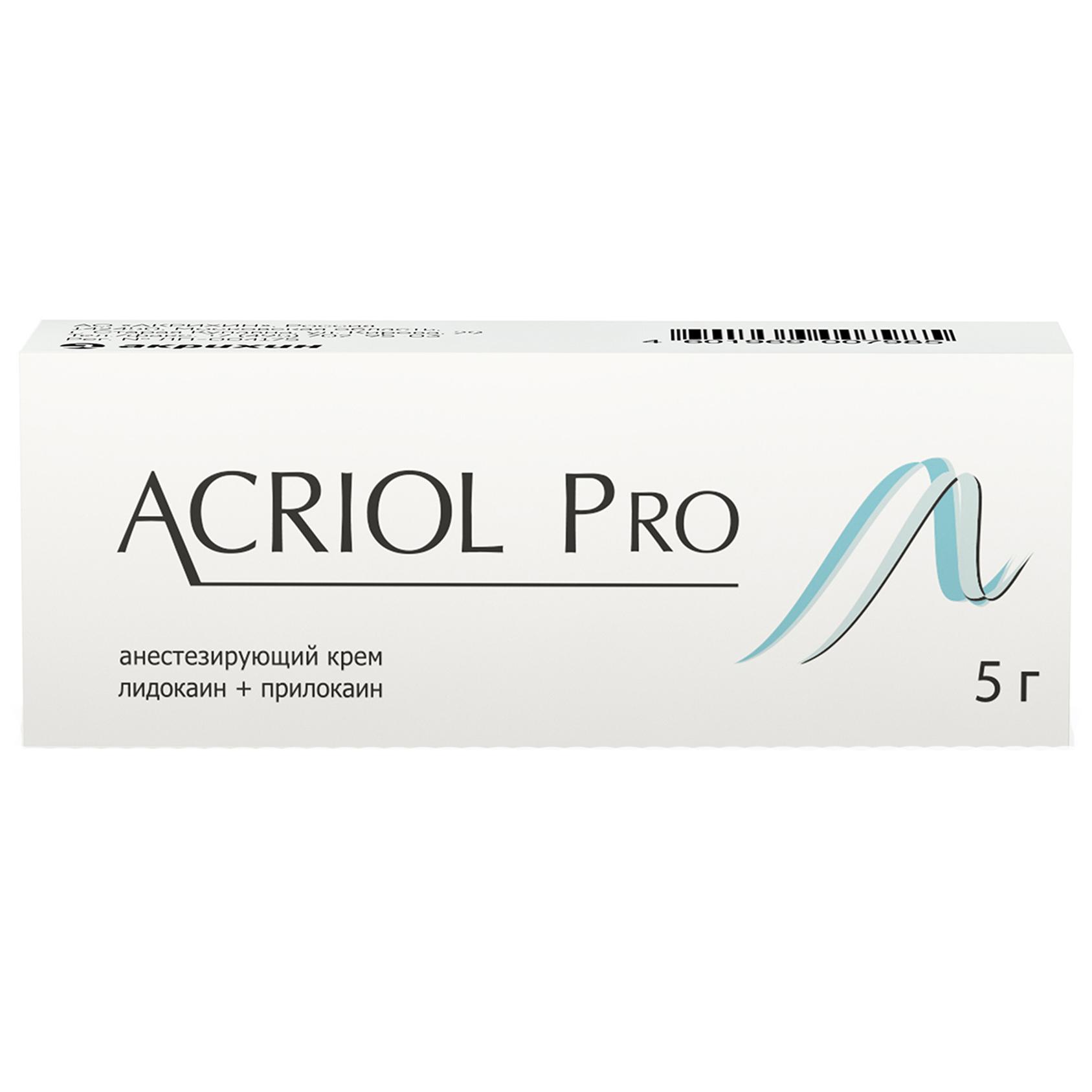 Акриол ПРО крем 2,5%+2,5% 5 г
