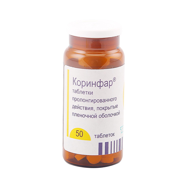 Коринфар таблетки пролонг 10 мг 50 шт.