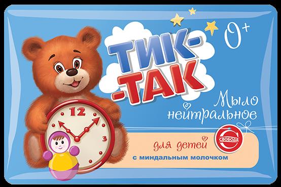 Мыло детское Тик-Такс миндальным молочком, 90г, Свобода, Детское мыло  - купить со скидкой