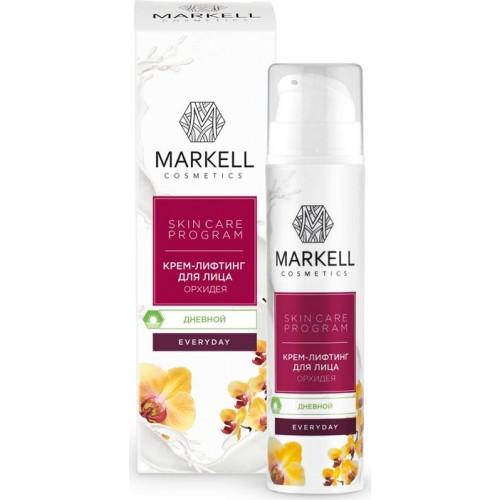 Крем-лифтинг для лица дневной Markell Everyday с орхидеей 50 мл