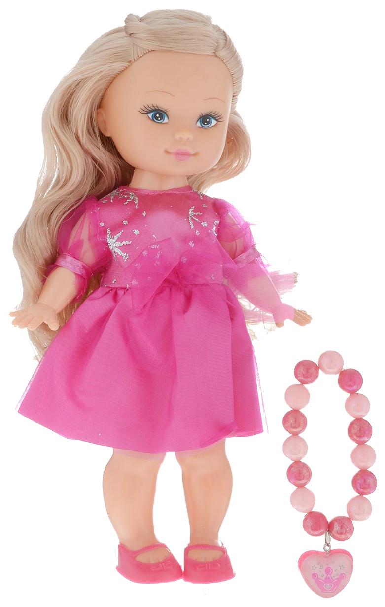 Купить Кукла Элиза Мисс Очарование с малин, браслетом, Mary Poppins, Классические куклы