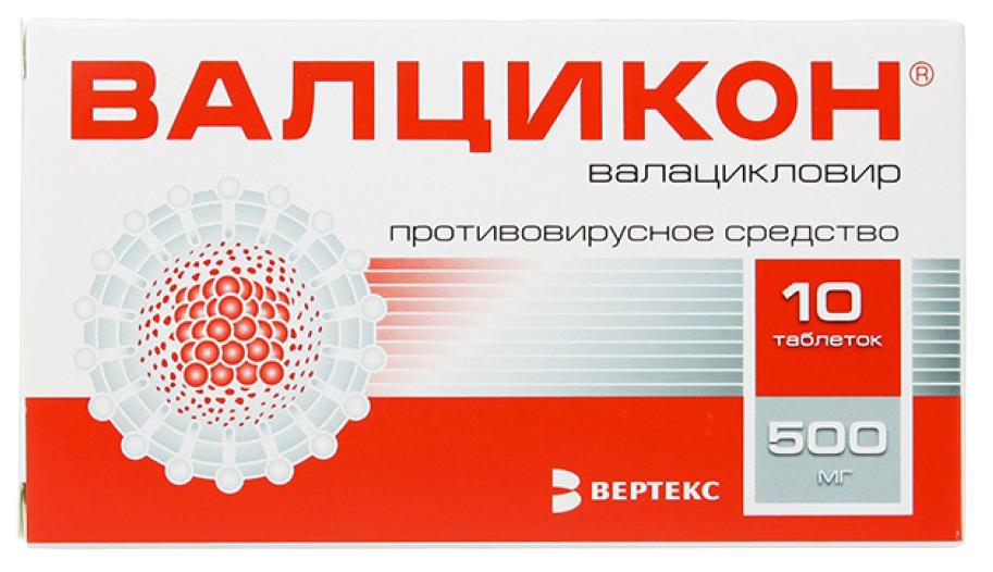 Купить Валцикон таблетки, покрытые пленочной оболочкой 500 мг 10 шт., Вертекс