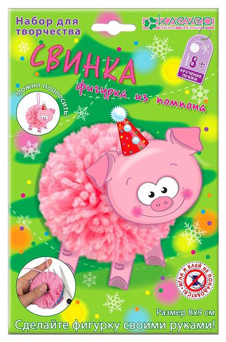 Набор для изготовления картины Clever Свинка из помпона