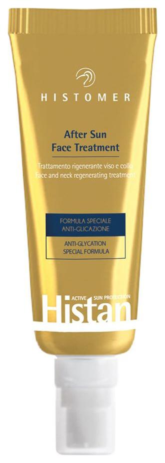 Крем регенерирующий после загара Histomer Face Cream