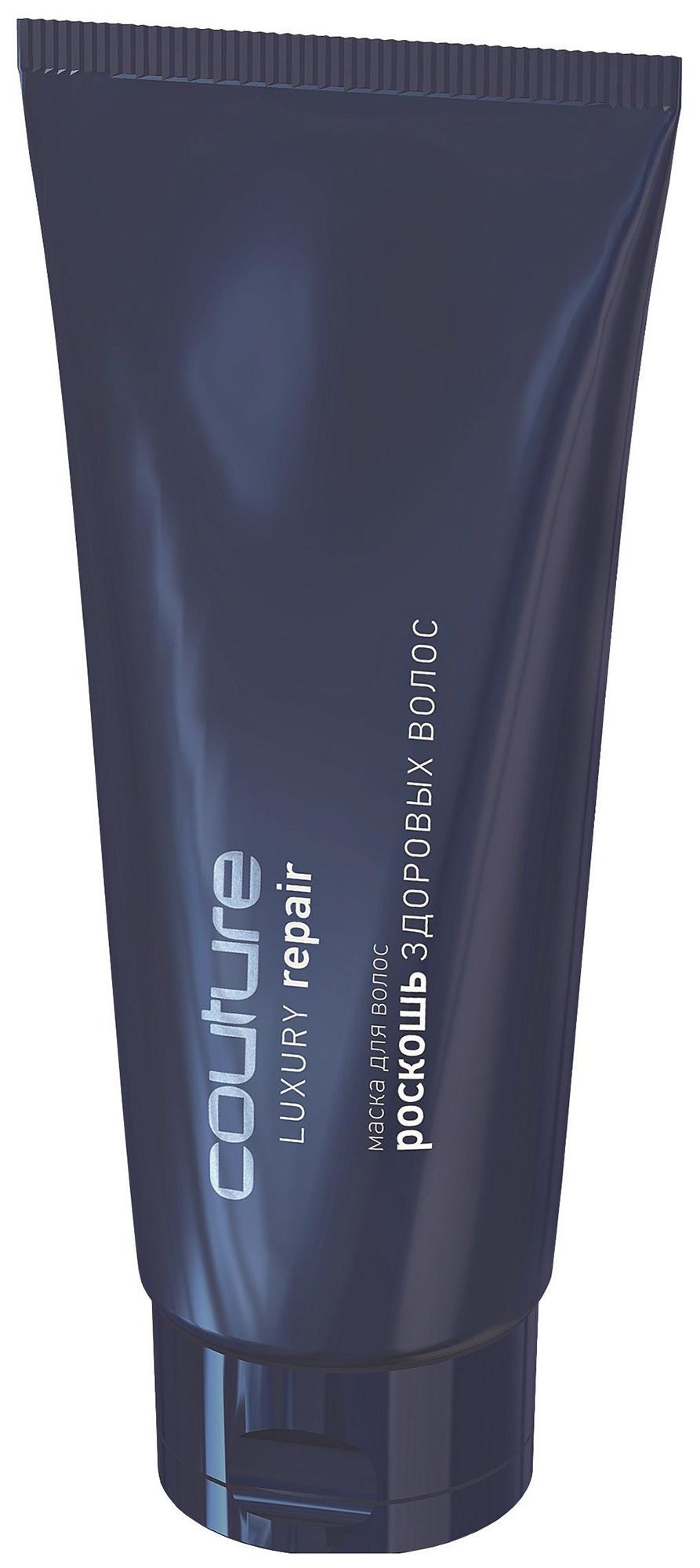 Купить Маска для волос Estel Haute Couture Luxury Repair Маска Роскошь здоровых волос 200 мл