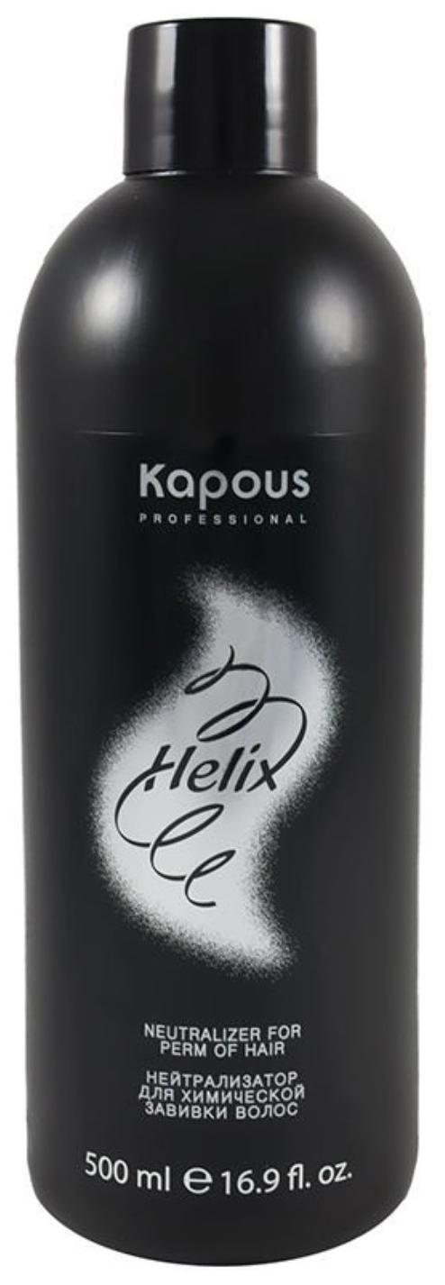 Купить Нейтрализатор для волос Kapous Professional Helix 500 мл