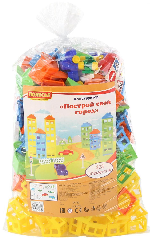 Конструктор Полесье Построй свой город 328 деталей в пакете
