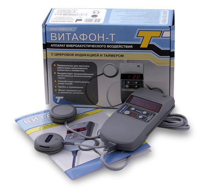 Аппарат виброакустического воздействия с цифровой индикацией