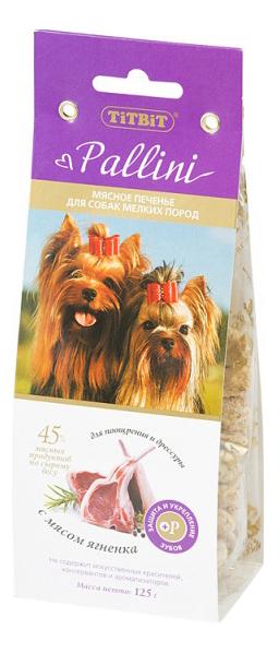 Лакомство для собак TiTBiT, Pallini печенье с ягненком, 125г фото