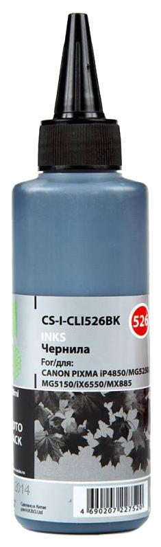 Чернила для принтера Cactus CS I CLI526BK