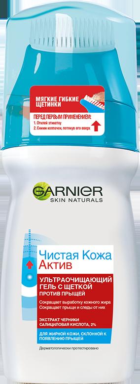 Гель для лица Garnier Skin Naturals Чистая кожа Актив Ексфо-Про 150 мл